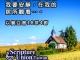 每研、美言 2018/6/25(一)