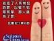 每研、美言 2018/8/28(二)</br>♥單單只為你