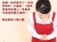 每研、美言 2019/2/10(主日)</br>♥數算主恩