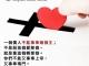 每研、美言 2019/2/8(五)</br>♥金錢不是萬能