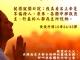 每研、美言2019/5/12(日)</br>♥藉我賜恩福