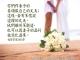 每研、美言2019/6/21(五)</br>♥兩個環