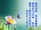 每研、美言2019/7/25(四)</br>♥輕輕聽