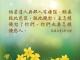 每研、美言2019/9/21(五)</br>♥在耶穌裡彼此相愛