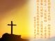 每研、美言2019/9/8(主日)</br>♥耶穌給了我自由
