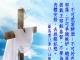 每研、美言2019/10/6 (主日)</br>♥耶穌基督