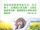 每研、美言2019/10/24 (四)</br>♥倚靠