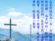 每研、美言2019/10/31 (四)</br>♥若有人在基督裡