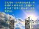 每研、美言2019/11/3 (主日)</br>♥眾城門抬起頭