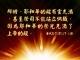 每研、美言2019/11/9 (六)</br>♥生命中的雲彩