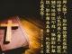 每研、美言2019/11/12 (二)</br>♥我要一心稱謝祢