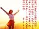 每研、美言2019/11/15 (五)</br>♥在乎耶和華