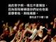 每研、美言 2019/12/11 (三)</br>♥在乎耶和華