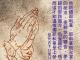 每研、美言 2019/12/18 (三)</br>♥求主為我造清潔的心