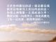 每研、美言 2019/12/21 (六)</br>♥我們來讚美耶和華