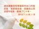 每研、美言 2019/12/25 (三)</br>♥看不見的時候