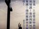 每研、美言 2020/2/19 (三)</br>♬祢愛永不變♬