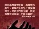 每研、美言 2020/3/12 (四)</br>♬我心渴望♬