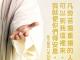 每研、美言 2020/4/6 (一)</br>♬榮耀神羔羊/我要歌頌祢聖名♬