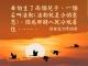 每研、美言 2020/4/12 (主日)</br>♬使命♬