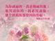 每研、美言 2020/4/15 (三)</br>♬我們是主耶穌復活的見證人♬