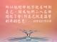 每研、美言 2020/4/26 (主日)</br>♬高聲唱哈利路亞♬