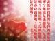 每研、美言 2020/5/6 (三)</br>♬活出愛♬