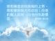 每研、美言 2020/6/15 (一)</br>🎹🎧📖 耶和華坐著為王 📖🎧🎹