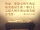 每研、美言 2020/6/24 (三)</br>🎹🎧📖 祢美好應許 📖🎧🎹