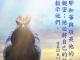 每研、美言 2020/7/3 (五)</br>🎹🎧📖 我的心你要稱頌耶和華 📖🎧🎹