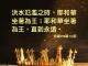 每研、美言 2020/7/7 (二)</br>🎹🎧📖 耶和華坐著為王 📖🎧🎹