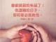 每研、美言 2020/7/21 (二)</br>🎹🎧📖 耶和華靠近傷心的人 📖🎧🎹