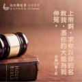 2020/8/3(週一) <br/>詩篇54篇1~7節