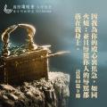 2020/8/19 (週三) <br/>詩篇69篇1~18節