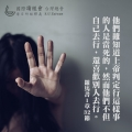 2020/8/26 (週三) <br/>羅馬書1章21~32節