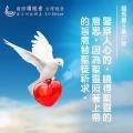 2020/9/16 (週三) <br/>羅馬書8章18~39節