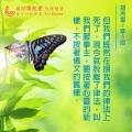 2020/9/12 (週六) <br/>羅馬書7章1~6節