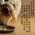 2020/10/14 (週三)<br/>利未記10章1-20節
