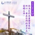 2020/10/23 (週五)<br/>利未記15章1-18節